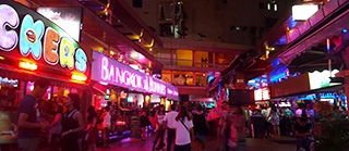 Nana Plaza at Night