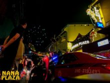 Party Like It's 2017 at Nana Plaza