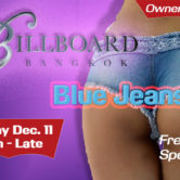 Billboard Blue Jeans Party