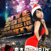 Mandarin NYE Party