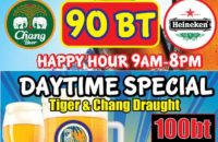 Drink 4 Less @ Nana Plaza Promotions