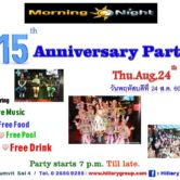 Morning-Night 15th Annivesary