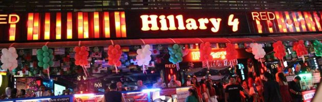 6th Anniversary Party At Hillary 4