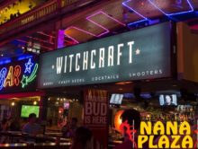 The All-New Witchcraft Now Open